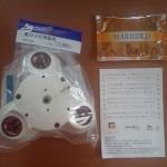 MARUMITSU PKD-0201が届いた